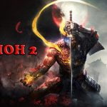 Nioh 2 review – PlayStation 4 Game Release date & Complete Details